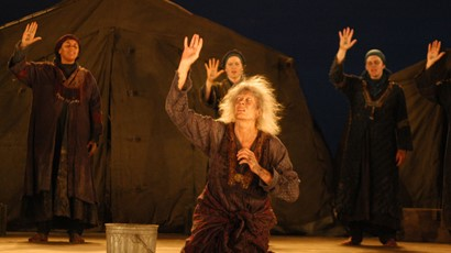 """Year of Pericles"" (1-23 July 2005)"
