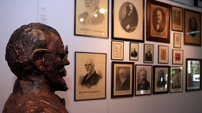 Exhibition I dared to praise... Eleftherios Venizelos-150 years since his birth (1864-2014)